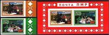 MOLDOVA / PMR Transnistria 2012 EUROPA: Visit. Set & Souv Sheet IMPERFORATE, MNH