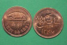 SARAWAK -  Malaysia 1 Keping 1841  - James Brooke Rajah - Belegstück!