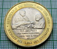 BENIN 2005 6000 CFA FRANCS - 4 AFRICA, VISIT OF POPE JOHN PAUL II UNC BIMETALLIC