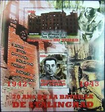 Tchad 2014 The battle for Stalingrad-1M/Sh,MNH**EP113