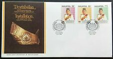 1994 Malaysia Installation of 10th YDP Agong (King) 3v Stamps FDC (Kuala Lumpur)