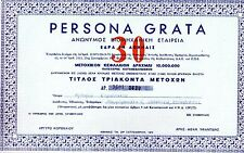 Greece. PERSONA GRATA SA, Title of 30 Shares, Bonds Stock Certificate Year 1975