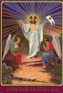 Wallet Icon Resurrection Of Christ Икона Воскресение Христово Εικονική Ανάσταση