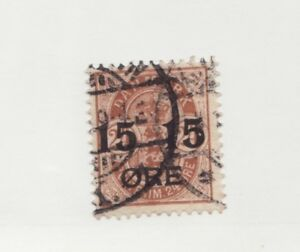 DENMARK Scott #56 Θ used ,15 Ore, coat of arms postage stamp cv$17.50