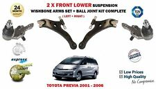 FOR TOYOTA PREVIA 2000-2006 2X FRONT LOWER SUSPENSION WISHBONE ARM + BALL JOINT