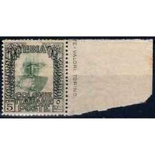 COLONIE LIBIA 1921 PITTORICA 5 CENT. CENTRO CAPOVOLTO N.23c G.I MNH**