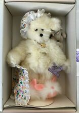 Last Chance! Annette Funicello Collectible Bear Company Dream Keeper Bear Set