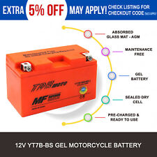 120CCA 6.5AH 12V GEL BATTERY 120CCA EQUIV TO YT7B-BS YT7B-4 GT7B-4 MB7U TDRMOTO