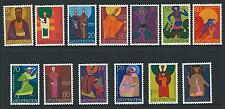 1967-71 LIECHENSTEIN Patron Saints Set MNH (Scott 430-441,433A)