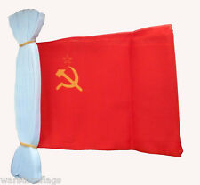 More details for u.s.s.r. flag bunting 9 metres 30 flags russian soviet communist communism ussr