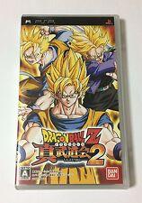 USED PSP Dragon Ball Z Shin Budokai 2 JAPAN Sony PlayStation Portable import