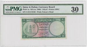 Qatar & Dubai 1 Riyal 1960 P1 ND First & Only Issue VF PMG 30 Original Prefix 10