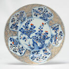 Lovely ca 1700 Kangxi Plate Imari Flower Compartment Chinese Porcelain