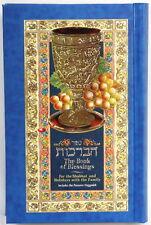 Jewish Blessings Book Hebrew English Shabbat Holidays Judaism Customs & Practice