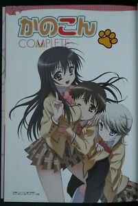 "JAPAN Kanokon Complete ""TV Animation Kanokon Complete Book"""