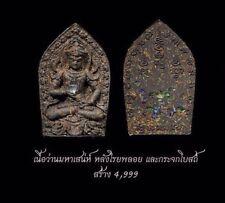 Phra Khun Paen Kanchong Gem LP Surasak Thai amulet Charm Love Magic Luck Fetish