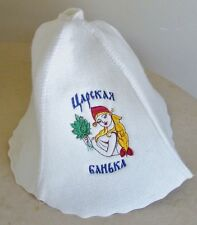 Russian sauna steam room embroidered colorful design hat girl Royal Bathhouse