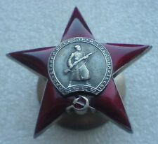 USSR Soviet  Russian Military Collection Order of the Red Star 3 rivets  COPY