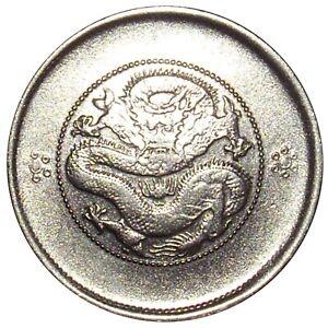 YUNNAN (China), 50 Cent 1911-1915