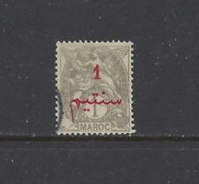 FRENCH MOROCCO - 26,30,36 - USED -1911 - NEW VALUE & ARABIC O/P ON MAROC STAMPS