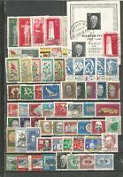 DDR   1960  gestempelt  kompletter Jahrgang + Blockmarke
