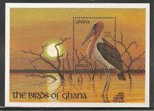 Ghana #1346 (A242) VF MNH S/S - 1991 800ce Marabou Stork