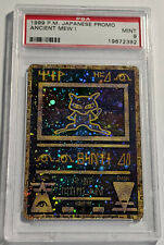 1999 Pokemon Japanese Promo Ancient Mew I PSA 9 MINT