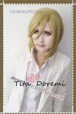 Halloween Wig Hair Cosplay Uta no Prince-sama Camus green party Anime Wigs