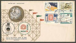 AOP India FDC 1989 India 89 World Philatelic Exhibition