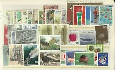 Japan Stamps:1975Commemoratives Year Set  Mint Non Hinged