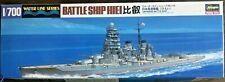 1/700 IJN battleship HIEI -- HASEGAWA No. 110
