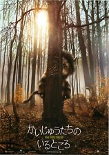 Where The Wild Things Are Japanese Chirashi Mini Ad-Flyer Poster 2009 A