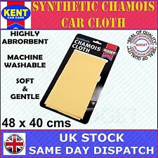 KENT CAR CARE LARGE SYNTHETIC CHAMOIS SHAMMY LIKE LEATHER ABSORBENT SOFT