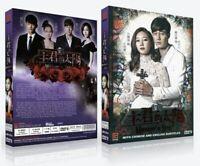 Master's Sun Korean Drama - TV Series DVD with English Subtitles (K-Drama)
