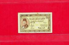 Egypt 1940 5 piaster muckrrum ebaid   serial  244189 xF+++