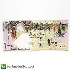 QATAR: 1 x 100 Qatar Riyal Banknote.