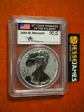 2006 P REVERSE PROOF SILVER EAGLE PCGS PR69 MERCANTI FROM 20TH ANNIVERSARY SET