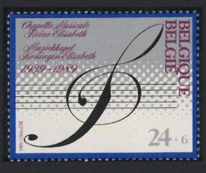 Belgium Queen Elisabeth Musical Chapel Waterloo 1989 MNH SG#3004
