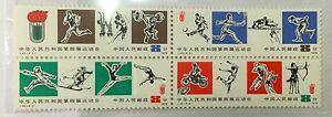 1979  China  J43  4th Sports Meets  full set 4 x 8cents MNH OG complete scare!
