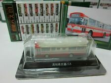 Kyosho - Die-Cast Bus Collection - Model 5 - Scale 1/150 - Mini Toy Car - F2
