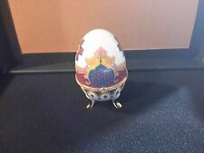 Fine Porcelain Hand Painted Imperial Treasures Collection I.T. 9175  Egg