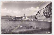 CPSM ALGERIE PHILIPPEVILLE la Corniche Edit COMBIER ca1958