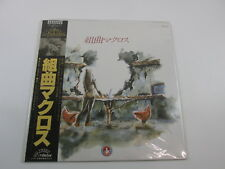 Macross Suite Do you remenber love with OBI Japan LP