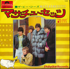 Bee Gees Massachusetts / Holiday Japan 45 With Picture Sleeve 370 Yen