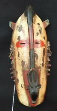 Antique Kulango Tribal Mask From Ivory Coast Africa Hand Carved