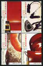 Hong Kong 961-964a Bl/4, MNH. Works of Art, 2002