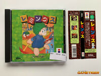 LEMMINGS Panasonic 3DO JAPAN