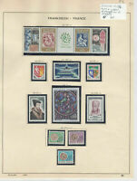 France 1964 MM+Used Stamps On 2 Pages Ref: R6796