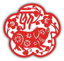 "Pig Chinese Zodiac Sign Car Bumper Sticker Decal 5"" x 5"""