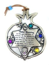 Silver Plated Wall Hanging Home Blessing Pomegranate Judaica Jerusalem Hamsa
